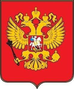 POTENCJALNY król Polski ? Apel o kongres monarchistów.