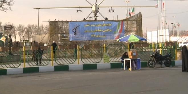 Irańczycy obchodzą 37. rocznicę rewolucji islamskiej